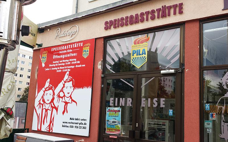 Schön Das Restaurant PILA (Pionierlager) Befindet Sich Idyllisch Gelegen Am  Volkspark Friedrichshain Im Bezirk Friedrichshain Und Bietet Leckere Deutsche  Küche.